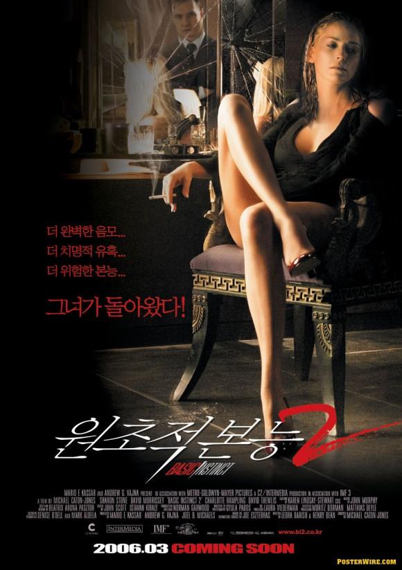 Basic Instinct 2 Korean movie poster