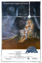 Star Wars Style A movie poster